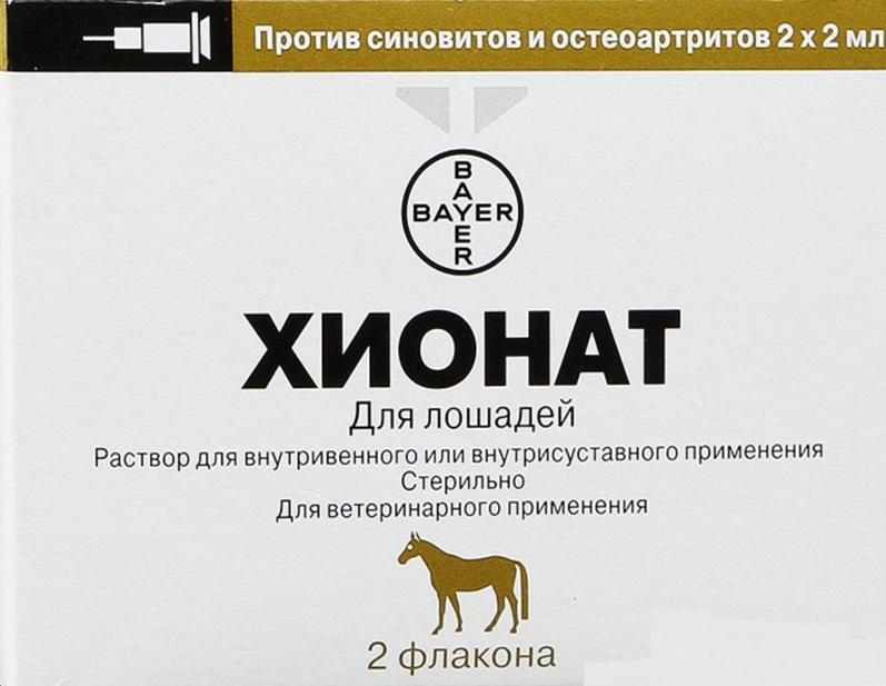 Хионат для собак