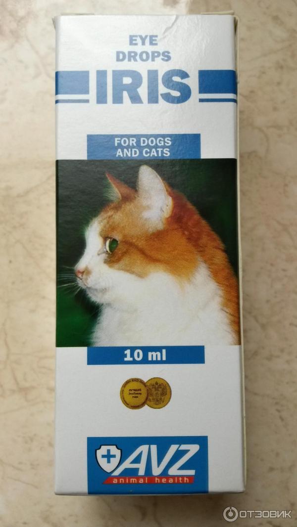 Капли Ирис для кошек и котов