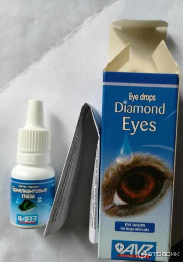 Бриллиантовые глаза — капли для собак