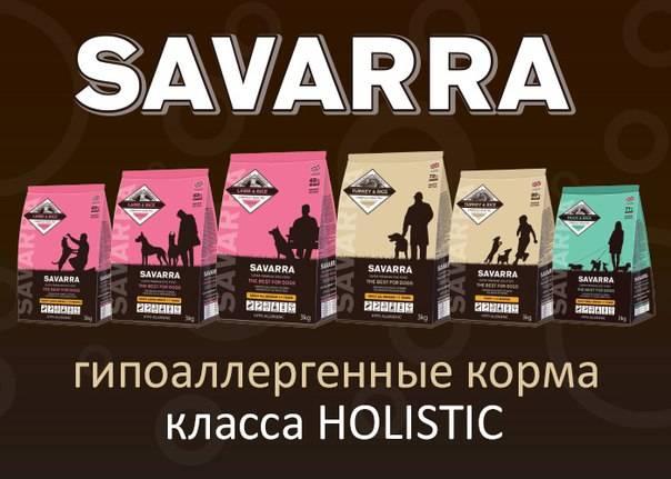 Савара (корм для собак и щенков): состав