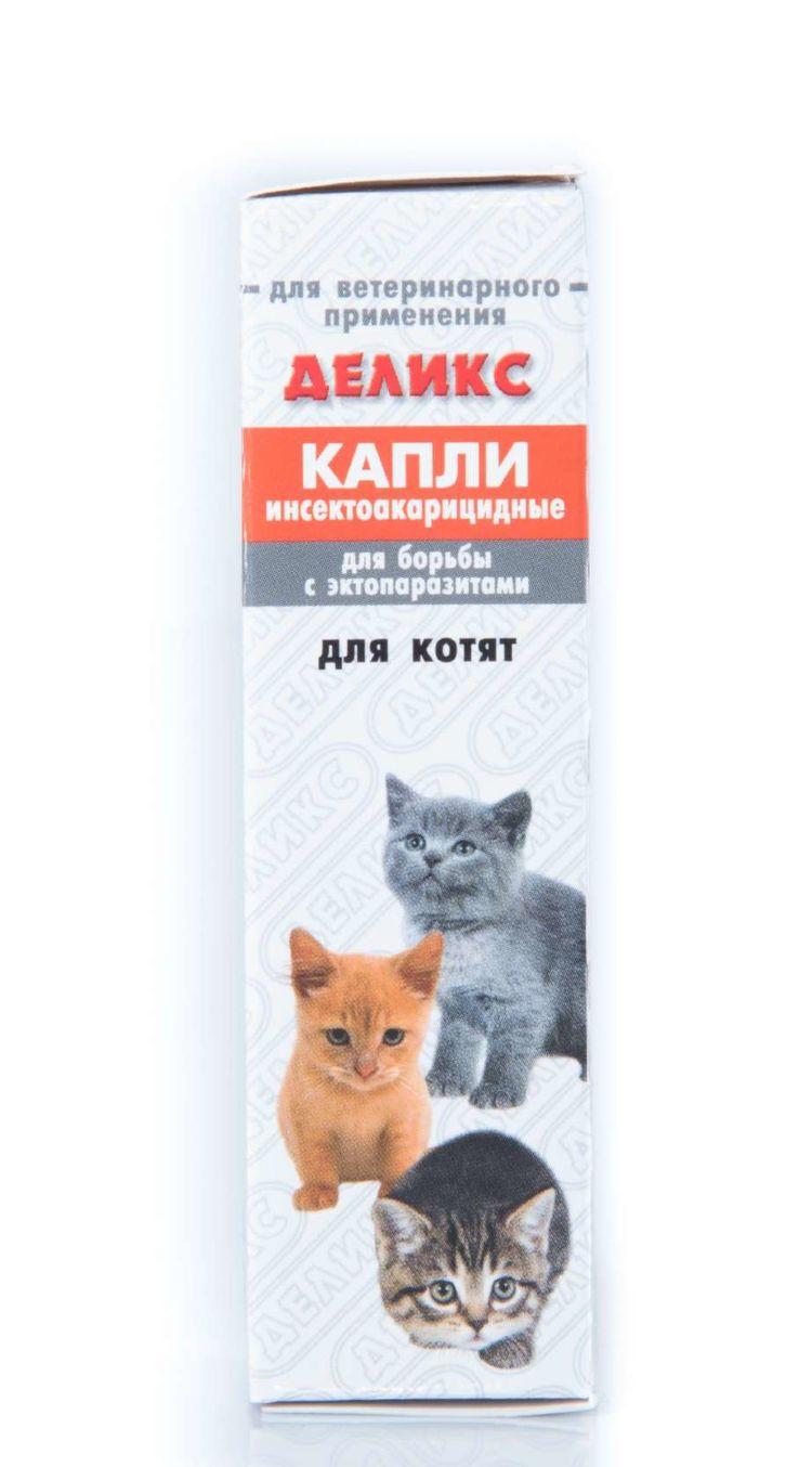Капли Деликс для кошек