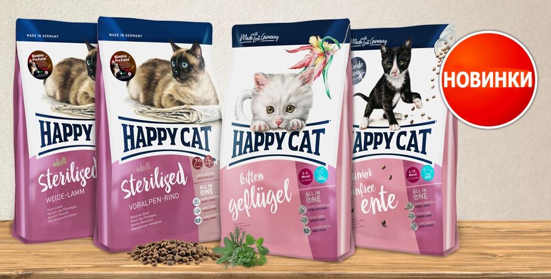 Корм для кошек Happy Cat
