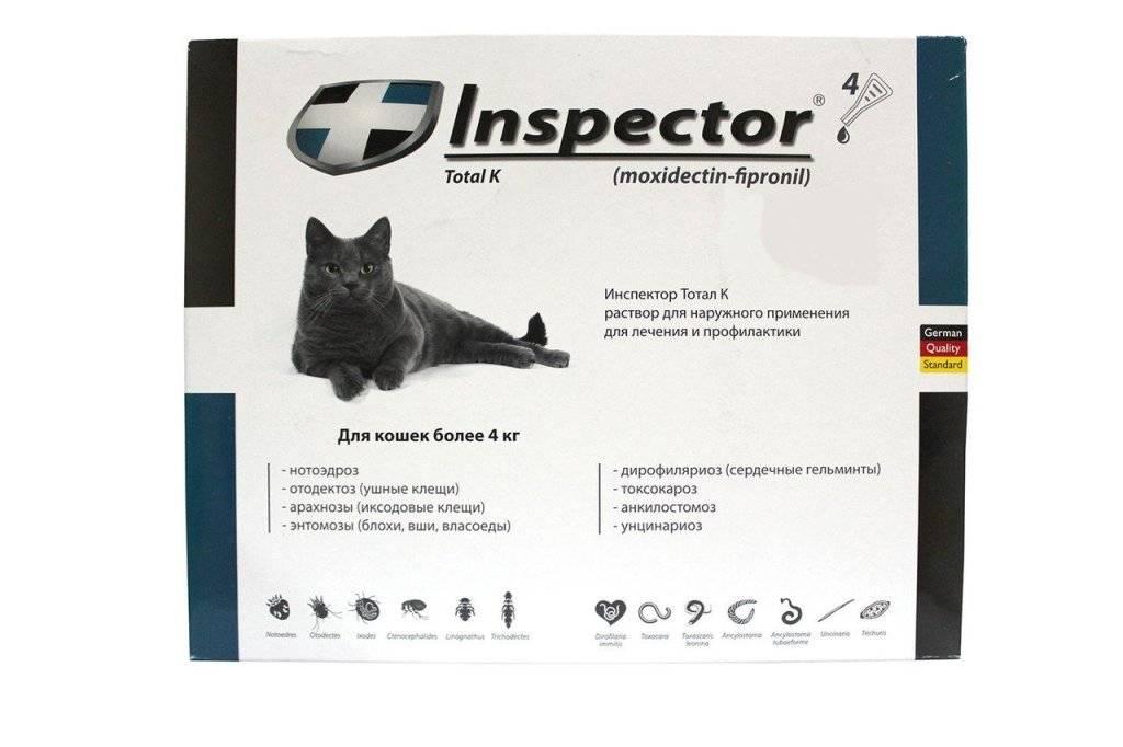 Инспектор Тотал для кошек