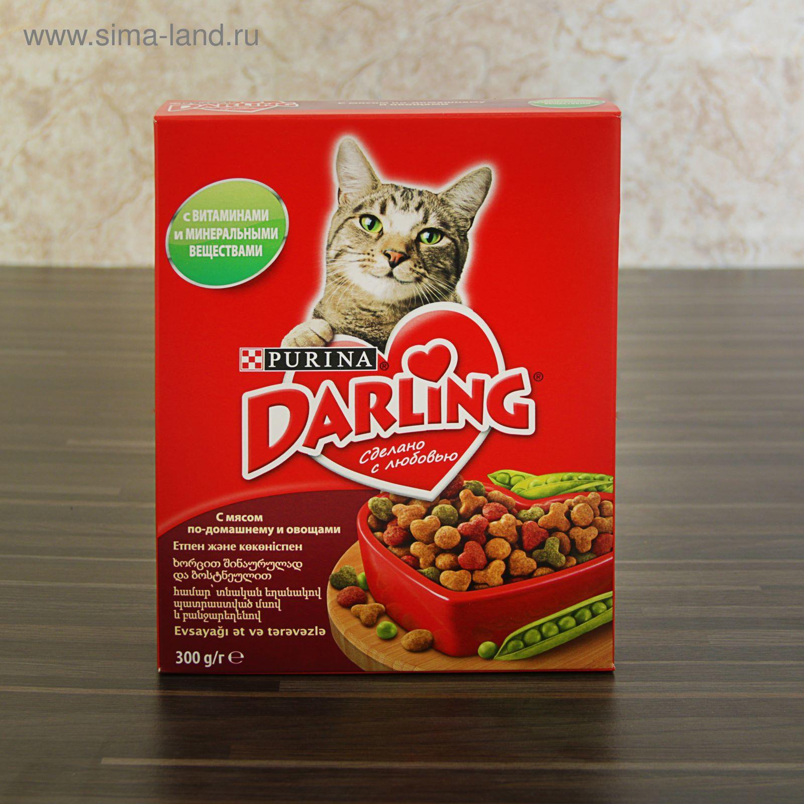 Корм для кошек Пурина Дарлинг