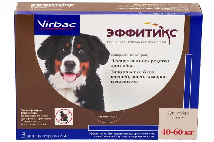 Капли Эффитикс для собак