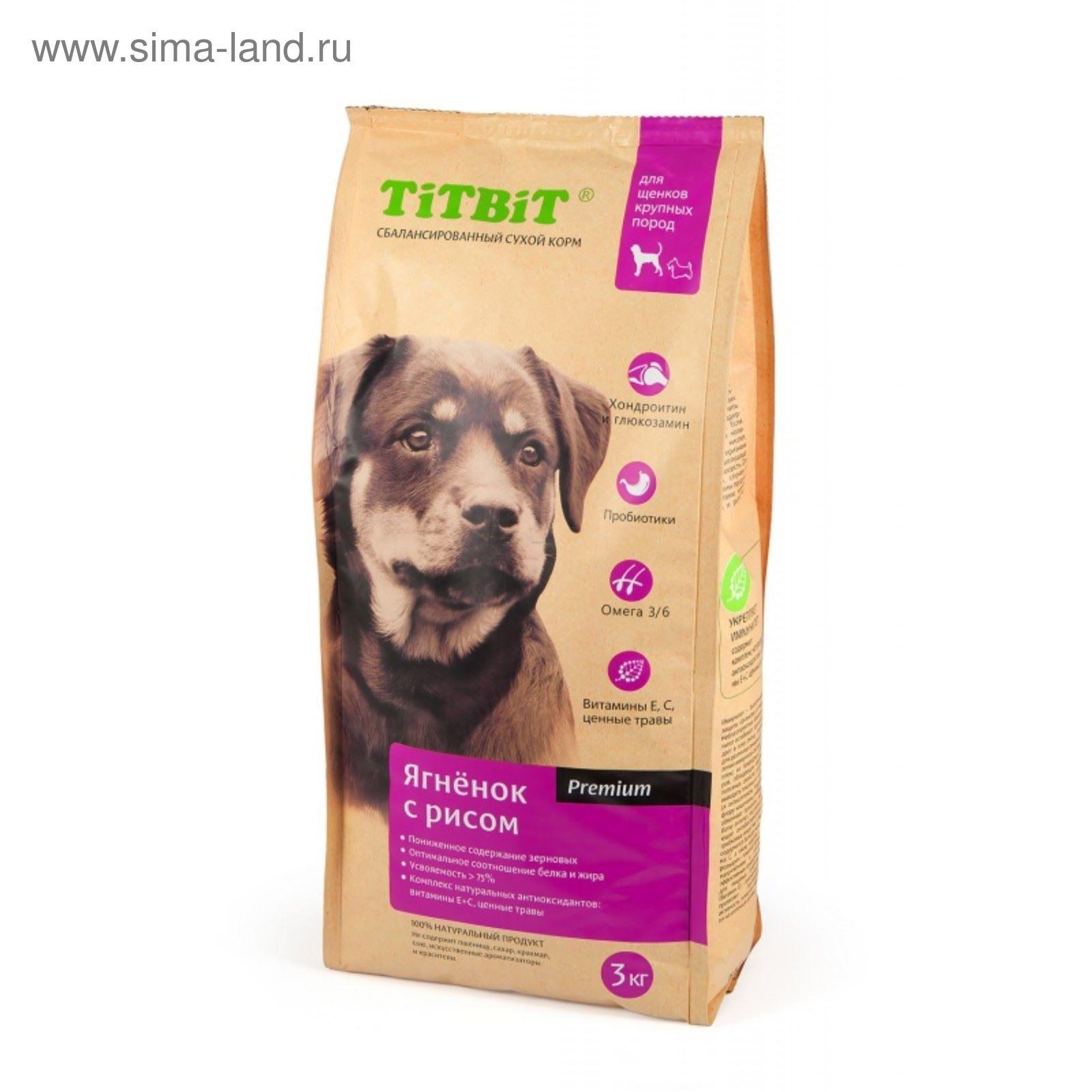 Корм для мелких пород для щенков, а также крупных и средних видов