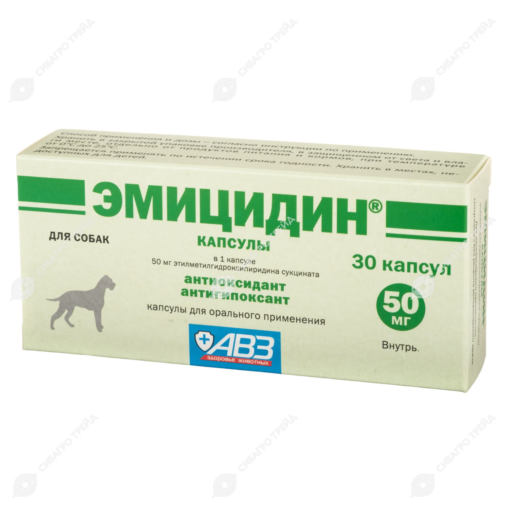 Эмицидин для собак