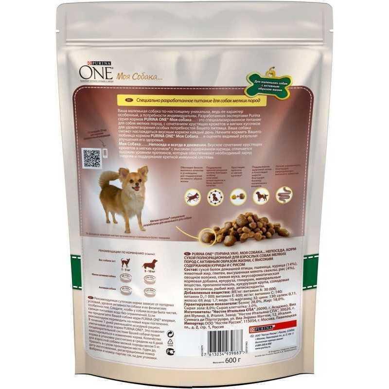 Корм Пурина для собак мелких и крупных пород
