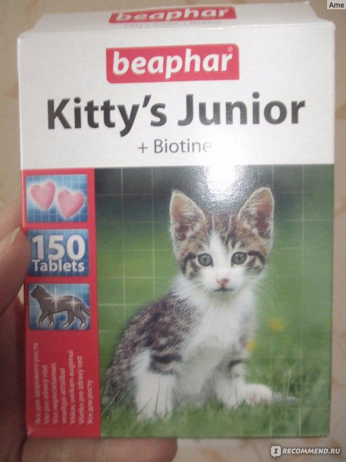 Беафар — витамины для кошек и котов