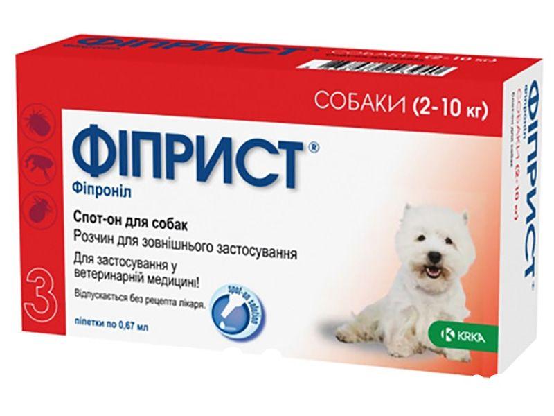 Фиприст для собак