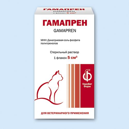 Гамапрен для кошек