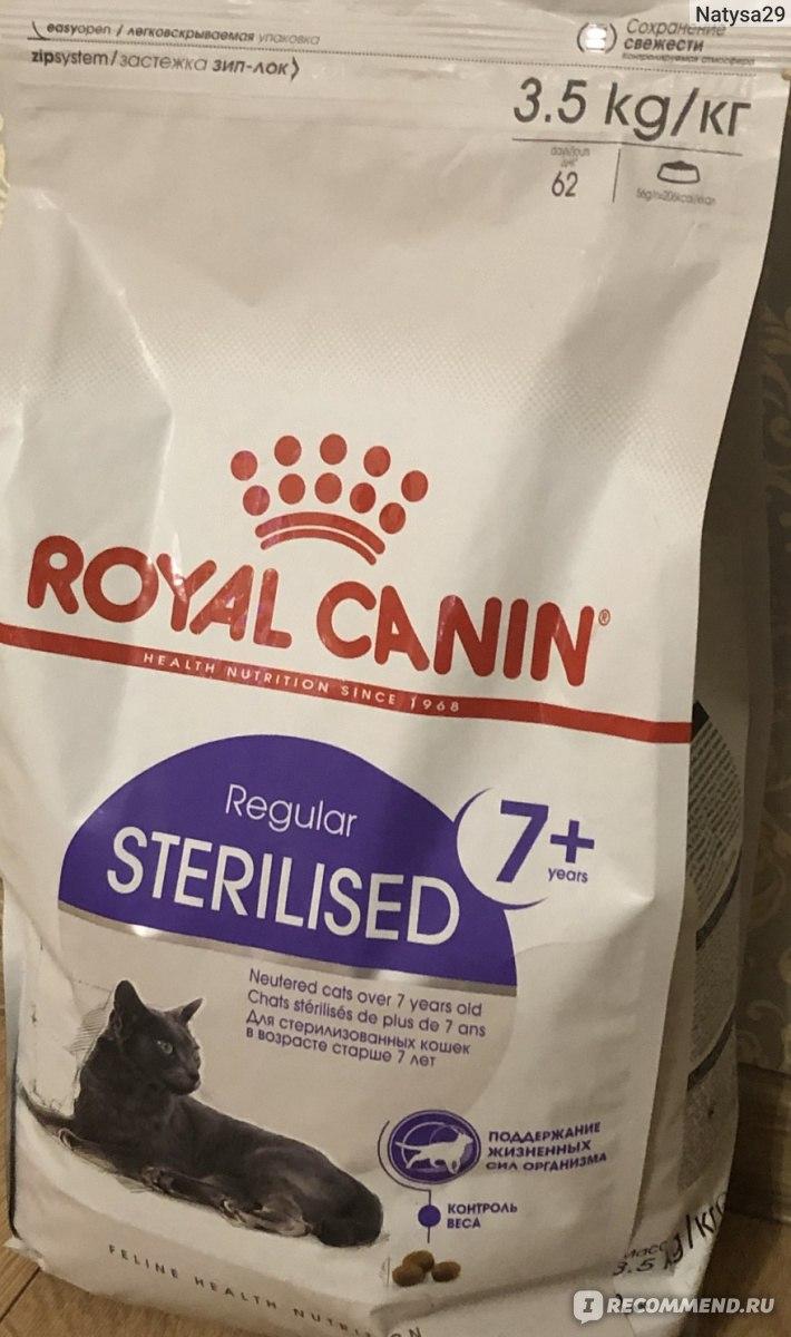 Роял Канин для стерилизованных кошек и кастрированных котов
