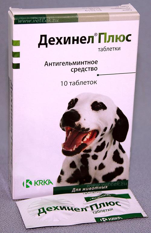 Дехинел плюс для собак