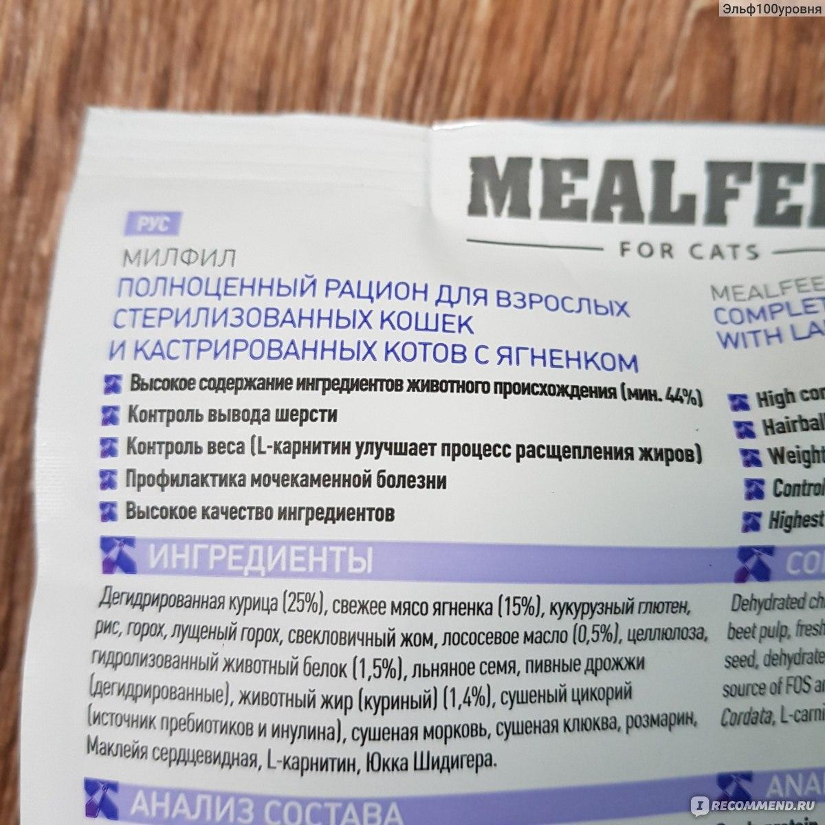 Обзор кормов марки «Милфил»
