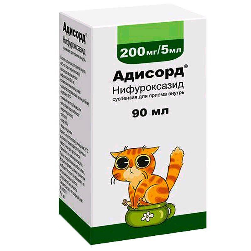 Доктор Зоо: витамины для кошек