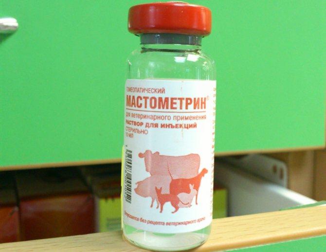 Мастометрин для собак