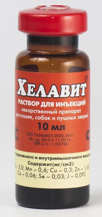 Инструкцияпо применению кормовой добавки Хелавит C