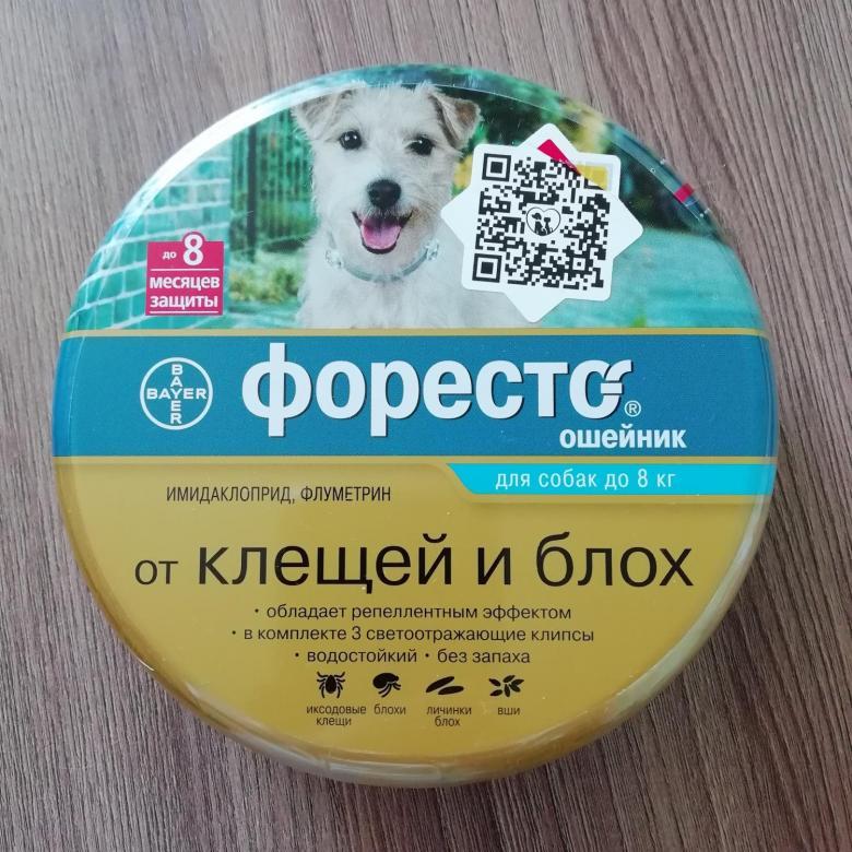 Форесто (ошейник для собак от клещей и блох)
