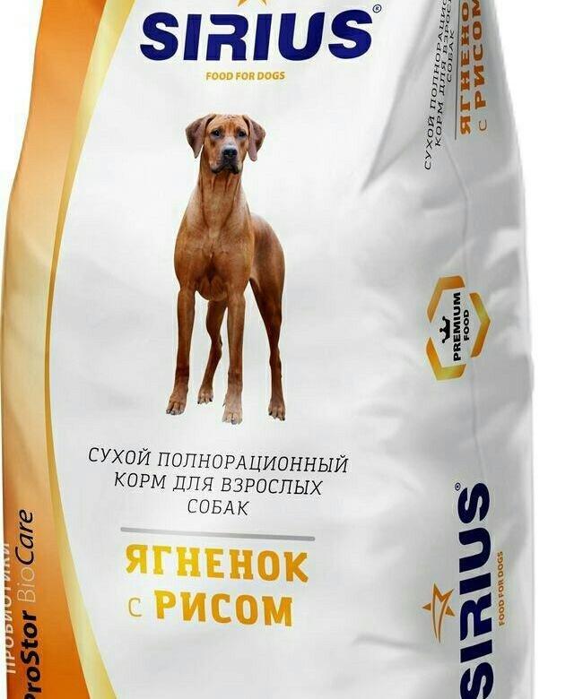 Корм для собак Sirius