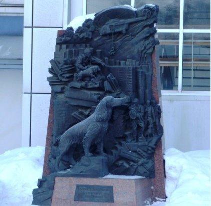 Памятники собакам в России