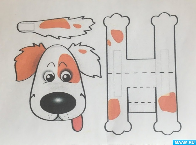 Аппликации с собаками: как сделать своими руками