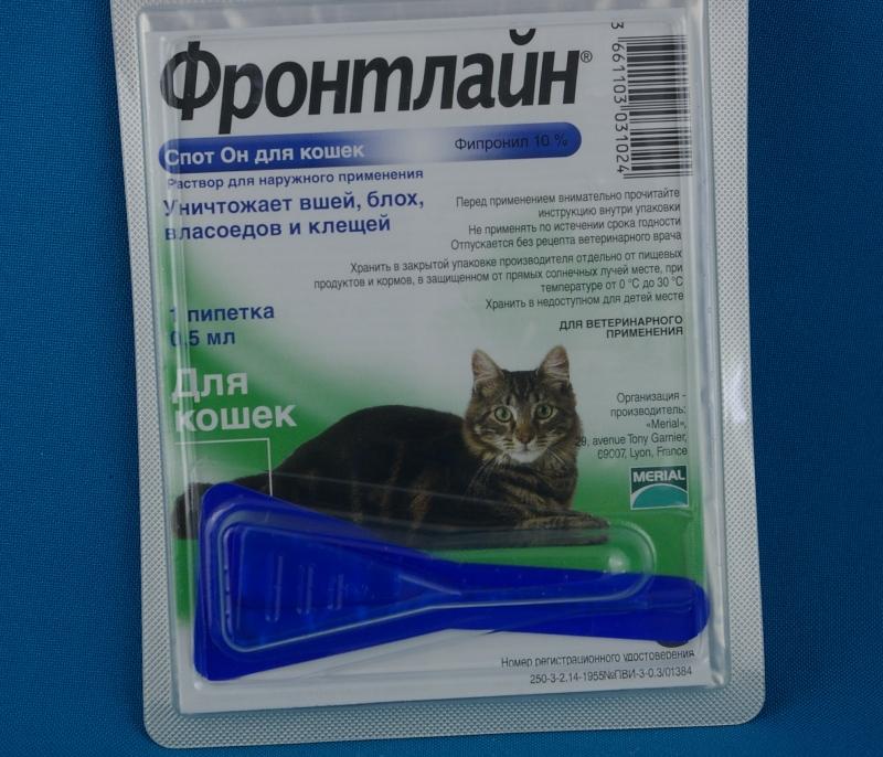Описание препарата Фронтлайн для кошек
