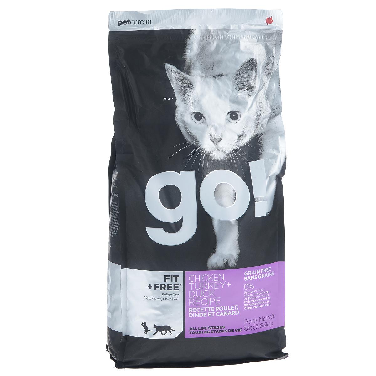 Гипоаллергенный корм для кошек: какой лучше