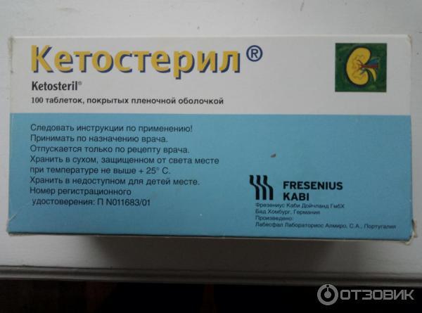 Кетостерил при почечной недостаточности у кошек