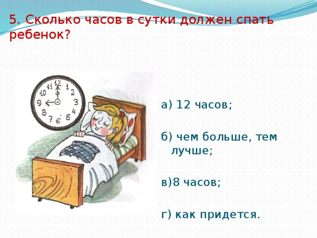 Сколько собаки спят часов в сутки
