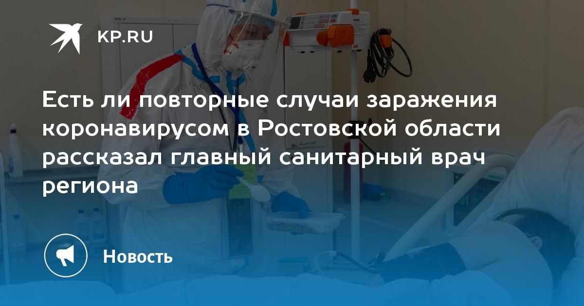 Налог на животных в России в 2018 году