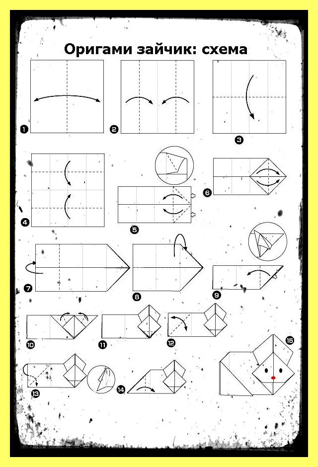 Модульное оригами с собакой: схема, пошаговая инструкция