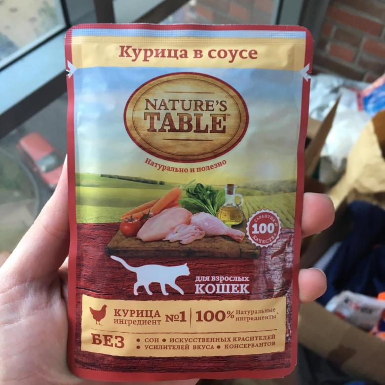Корм для кошек Nature's Table