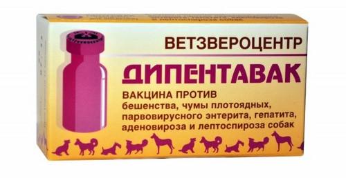 Дипентавак для собак
