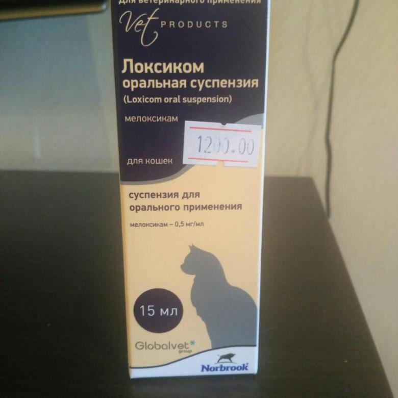 Инструкция по применению Локсикома для кошек