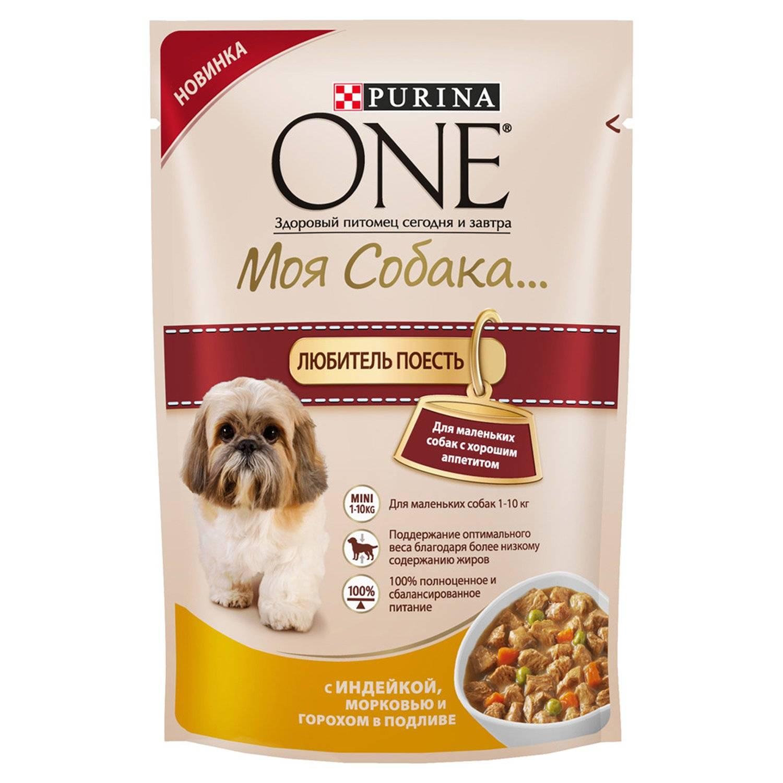 Purina One для собак: корм для мелких пород