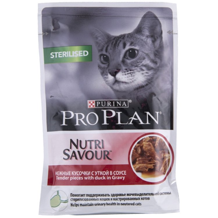 Обзор корма «Проплан» от «Пурина» для кошек