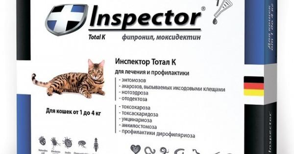 Инспектор для кошек от блох и клещей: состав, как применять, отзывы, аналоги