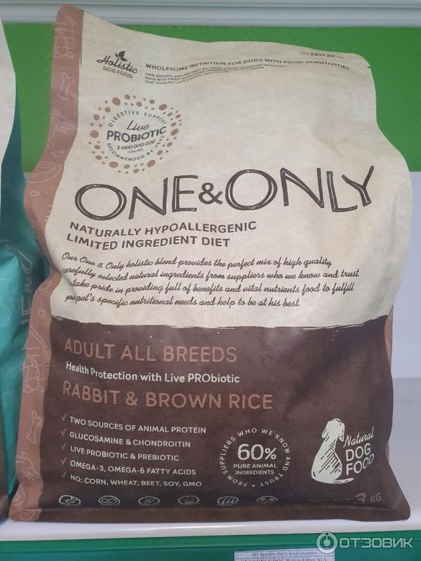 One Only (корм для кошек): состав и описание
