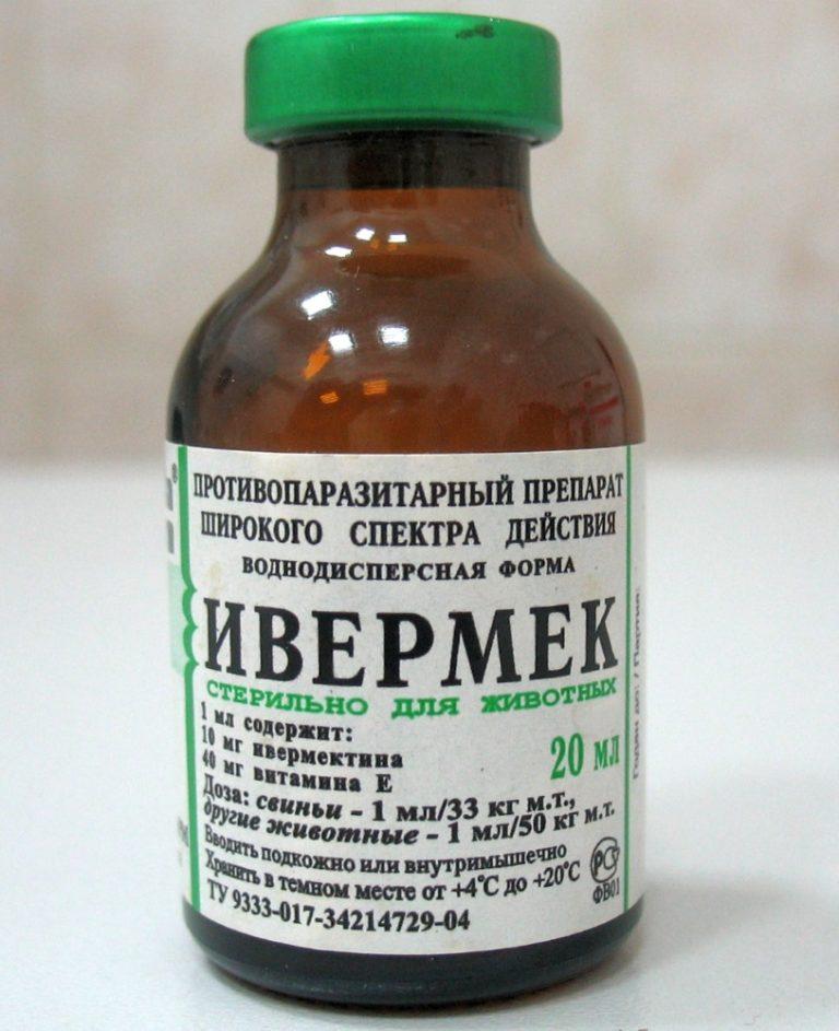 Препарат Новомек: применение в ветеринарии