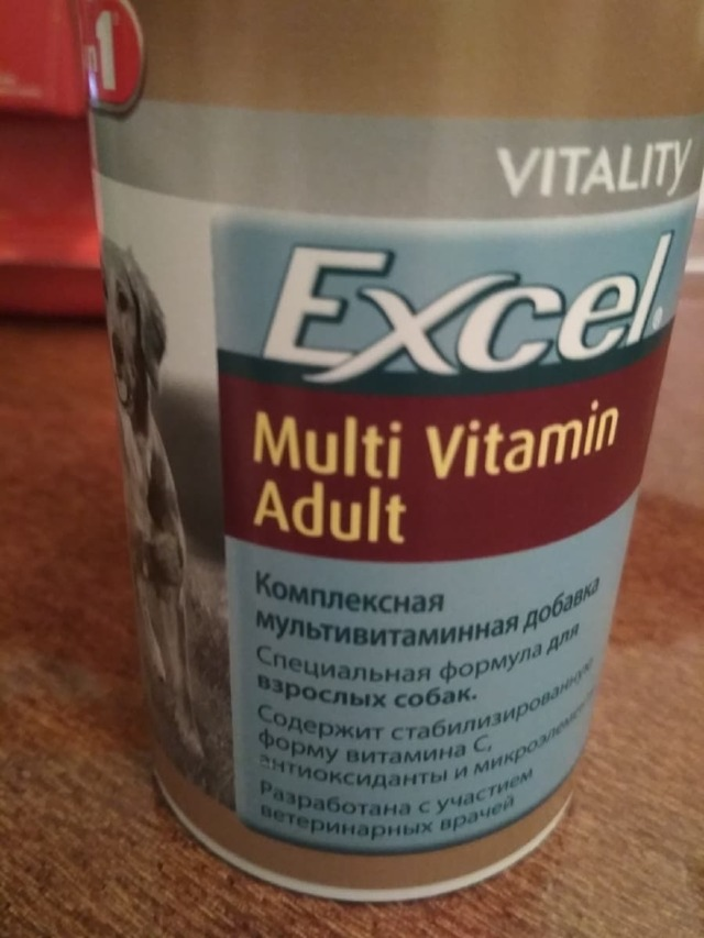 Витамины для собак 8 в 1 от Excel для шерсти