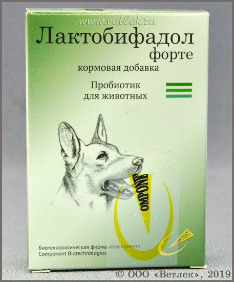 Лактобифадол для кошек