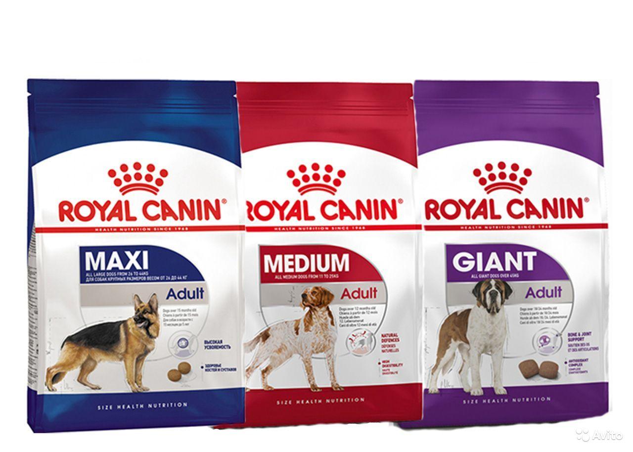 Роял Канин гипоаллергенный для собак мелких и крупных пород