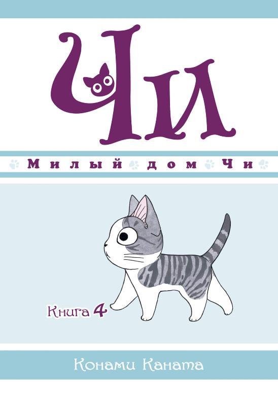 Ошейник с GPS для кошек: рейтинг лучших, отзывы
