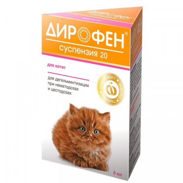 Таблетки от глистов для кошек и котов