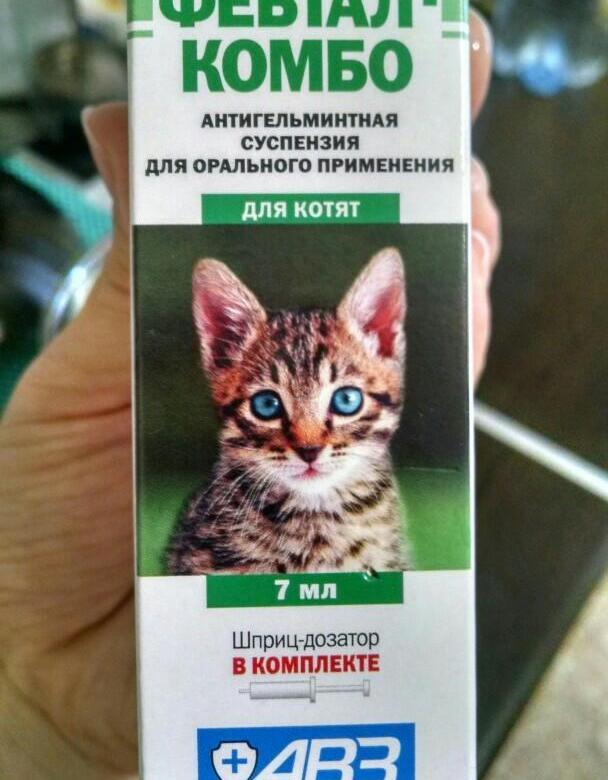 Инструкция по применению антигельминтика Фебтал