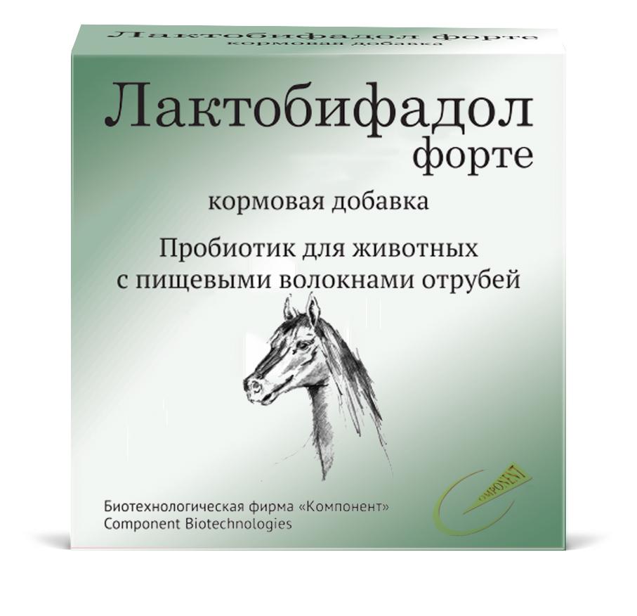 Пробиотик Лактобифадол для кошек и котят