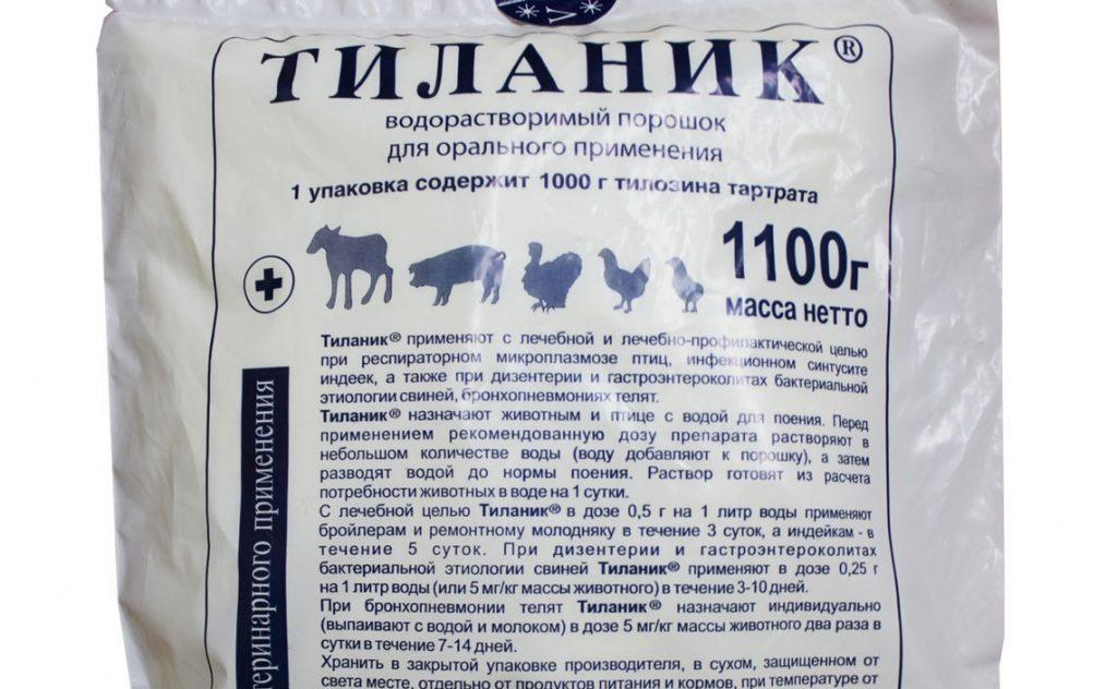 Тилозин для кошек