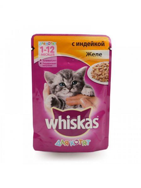 Особенности кормаWhiskas для кошек