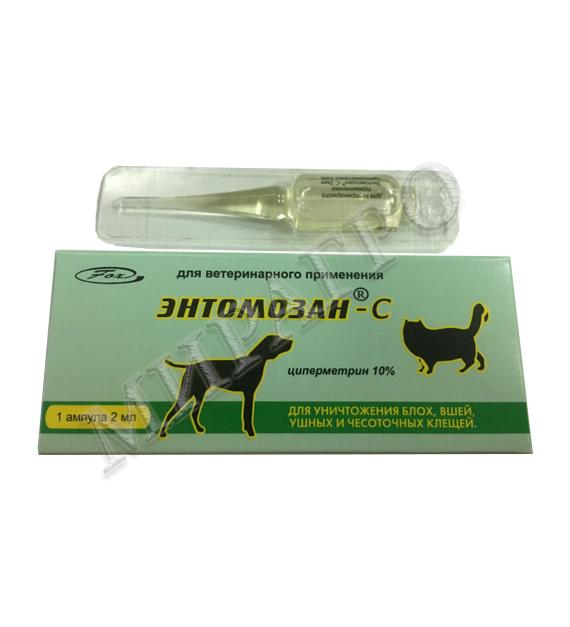 Энтомозан С для кошек