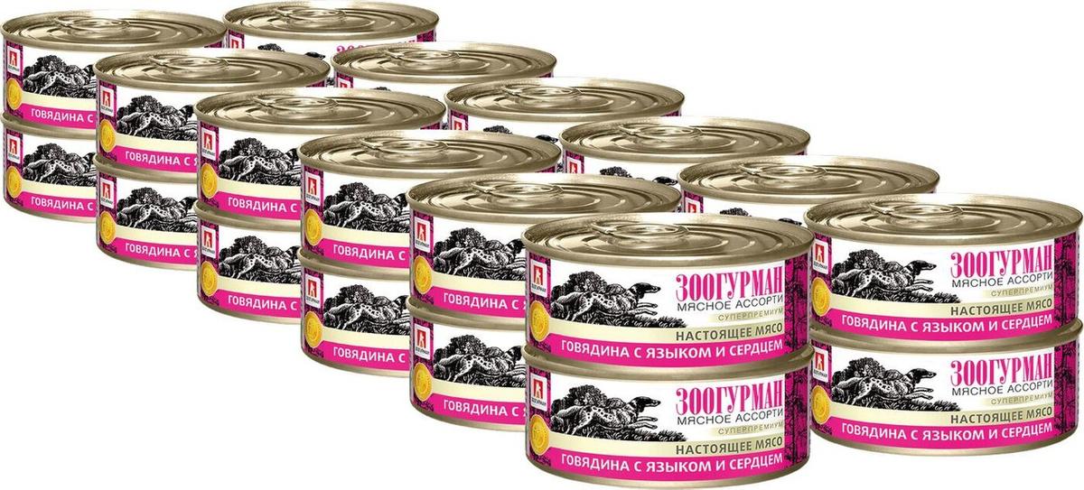 «Грандин» (корм для собак): сухой и консервы